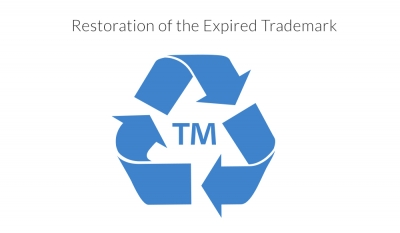 Restoration of the Expired Trademark
