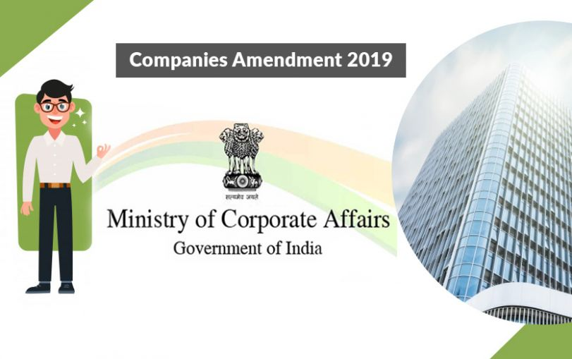 Amendments to Company Strike Off Process