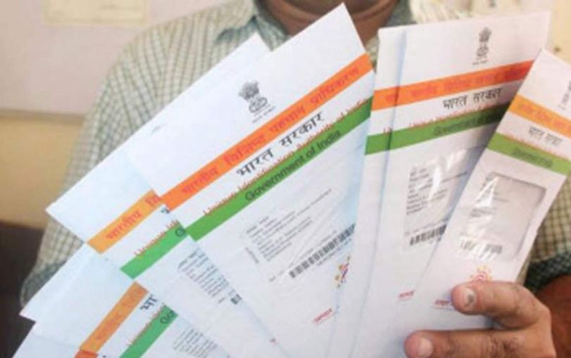 Have Your Aadhar Card? You Can Start a Business Right Away