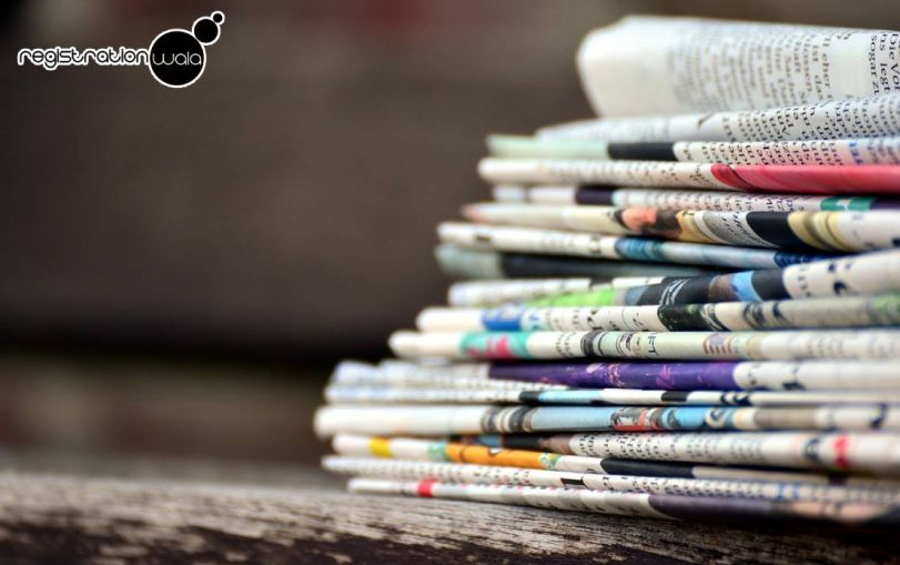 7 types of newspaper Titles that are not allowed for RNI Registration