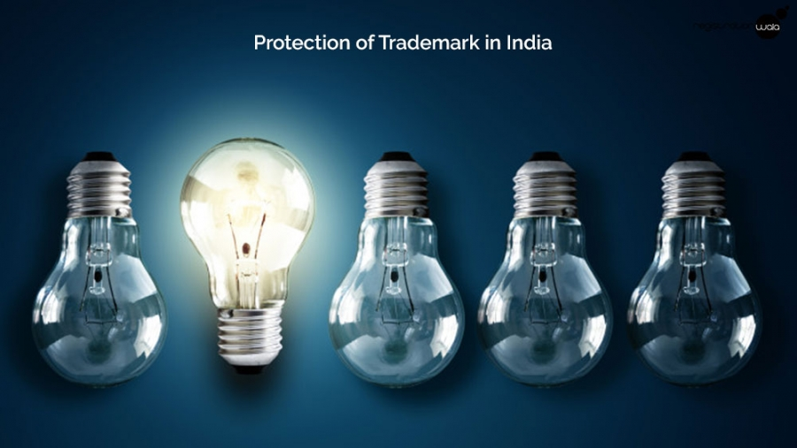 Protection of Trademark in India | How Trademark is Protected?