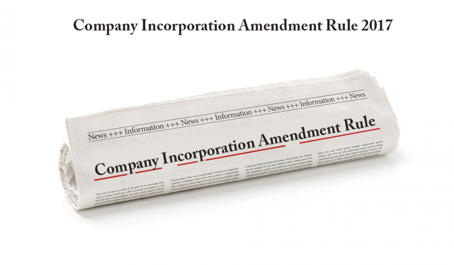 Company Incorporation Amendment Rules 2017